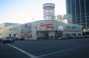 amoeba_records